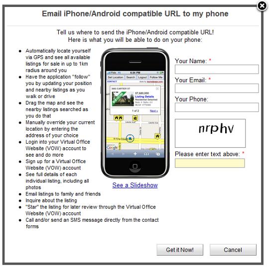 iPhone Inquiry Form